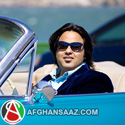 qais ulfat and ghezaal mp3 songs