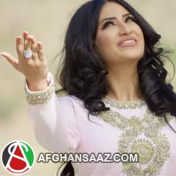 Sameera Nasiry