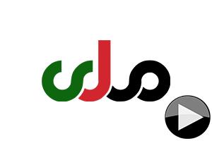 RTA Afghanistan